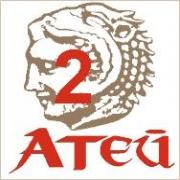 Лицензия AFT-3